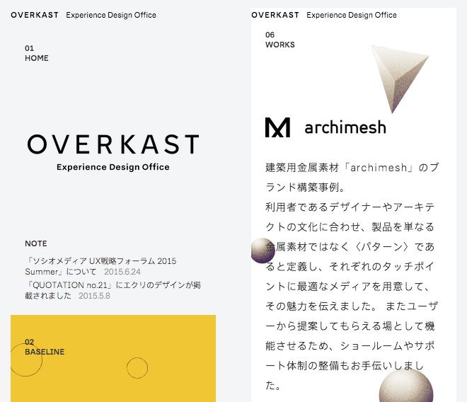 overkast-mobile01